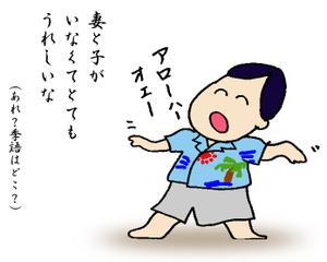 Kisei03