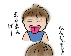 Nakigoe04