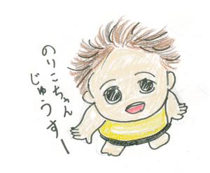 Noriko03_2