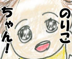 Noriko04