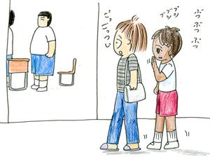 Taiken05