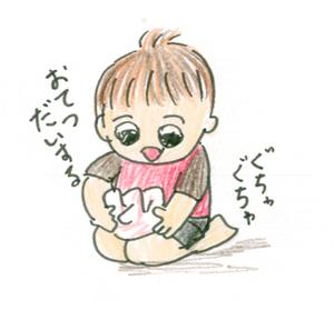 Taiken06