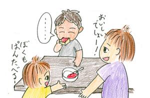Gyouza01