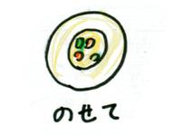 Gyouza04