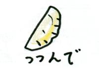 Gyouza05