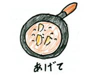 Gyouza06