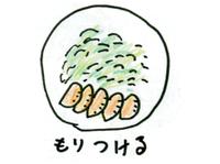 Gyouza07