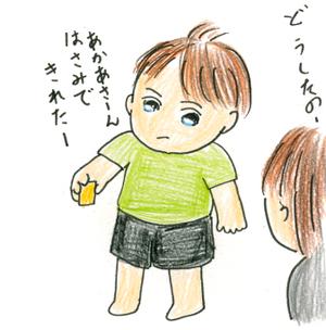 Namida01