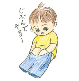 Ningyo01