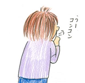 Kusuri02