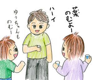 Kusuri04