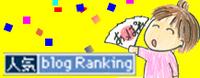Banner_03_4