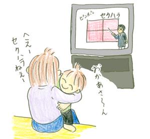 Sekuhara01