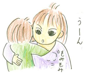 Sekuhara02