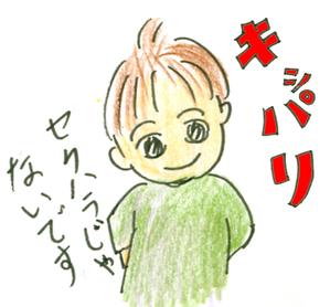 Sekuhara05