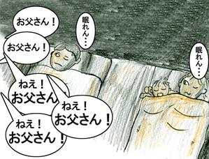 Shuugeki01