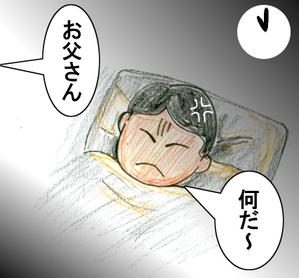 Shuugeki04
