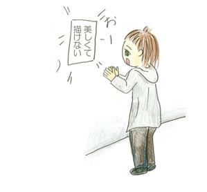 Ryokou01