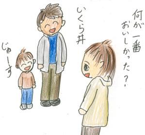Ryokou04