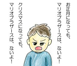 Marionasi01