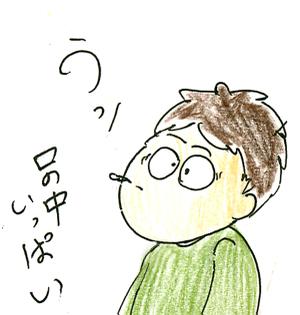 Kyuushoku03
