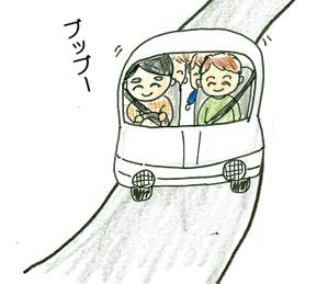 Kousoku02