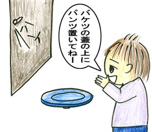 Marumaruko_2