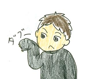 Gakusehuku02_2