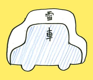 Ooyuki02
