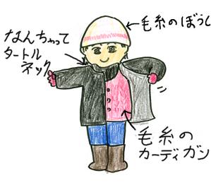 Ooyuki03