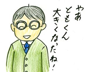 Tokuji