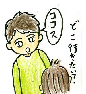 Gaishoku03