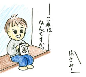 Nakayosi01