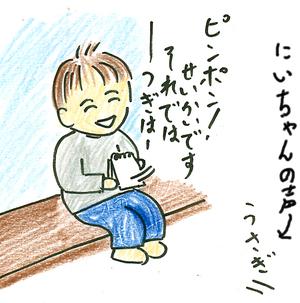 Nakayosi02
