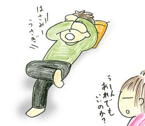 Nakayosi03