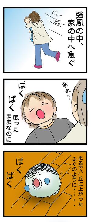 4hugu