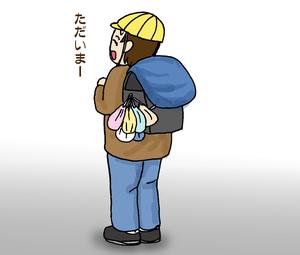 Gyoushou01