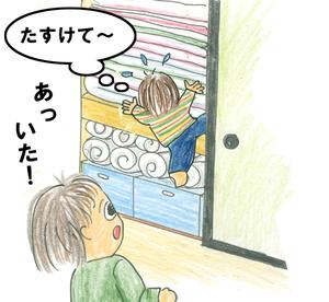 Hogoshoku04