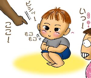 Hohobukuro01_1
