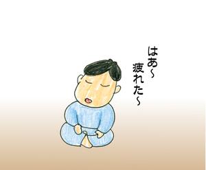 Huon01