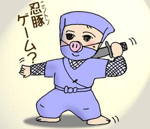 Kurisumasu02