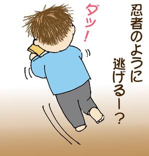 Kurisumasu03