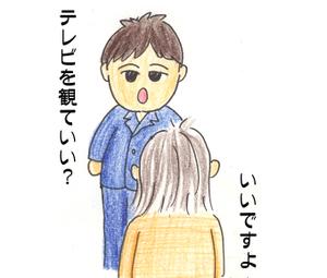 Kuritomo01