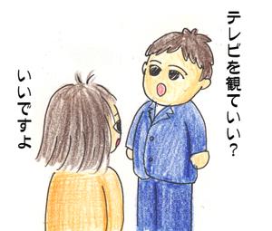 Kuritomo02