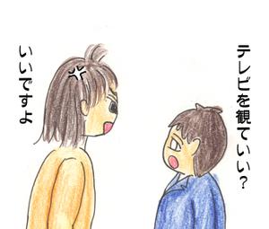 Kuritomo03_1