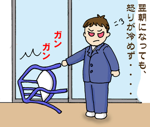 Megamaku04