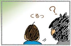 Nasuoyaji04