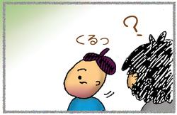 Nasuoyaji05