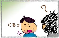 Nasuoyaji06