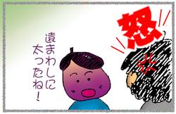 Nasuoyaji07_1